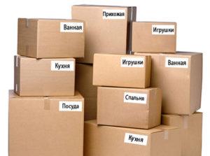 Советы по упаковке для переезда